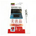 Screenprotector 3DS