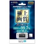 Screenprotector Wii U