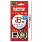 Screenprotector 3DS XL
